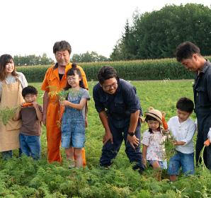 有機野菜生産者 株式会社 一戸農場