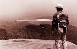 昭和63年美幌峠ハンググライダー